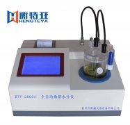 HTY-2000A全自动微liang水分仪